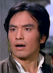as Da Chiang in Five Tough Guys (1974)