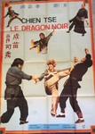 French Poster (at that time leadactor Jackie Chan even not shown / billed yet)