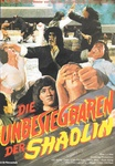 German movie poster