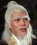 Lo Lieh as the White Lotus Clan Chief in