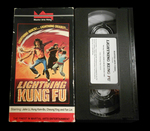 US VHS release: