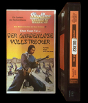 German VHS release (Skyline Video)