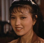 Aliases Jade Hsu Hsu Jye Hsu Sye Hsu Chieh