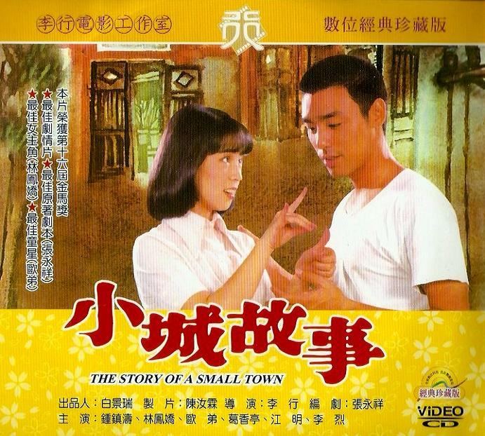 Story of o the series 1992 4 8