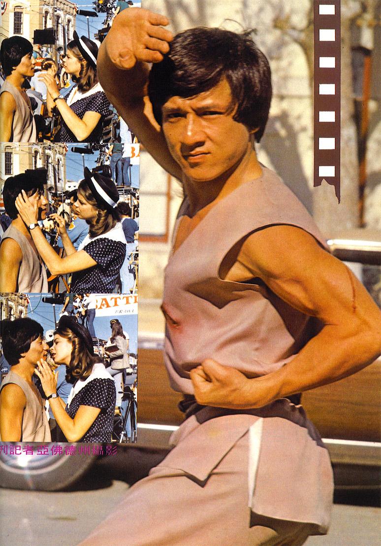 The Big Brawl Jackie Chan