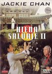 Spanish DVD cover.