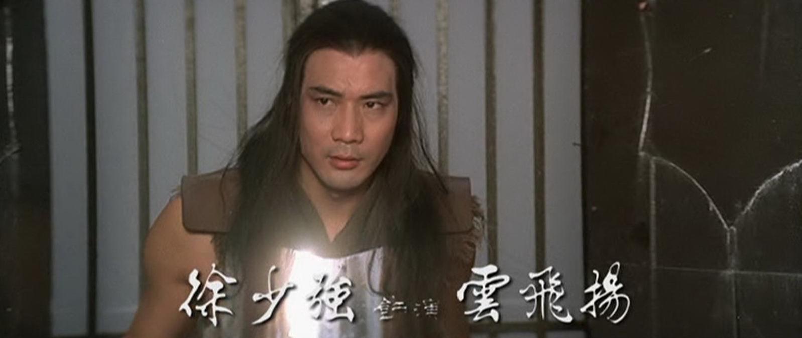 Hsu Shao-chiang