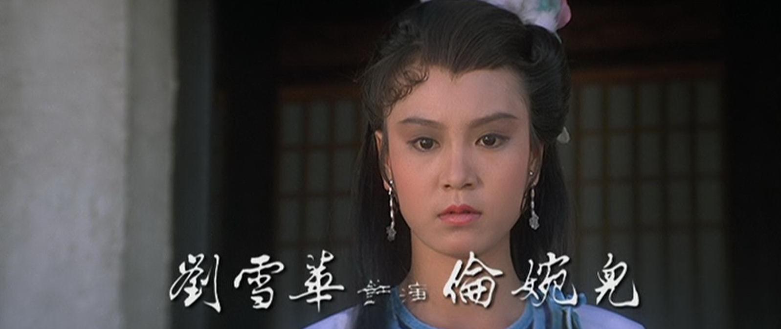 Liu Hsueh-hua