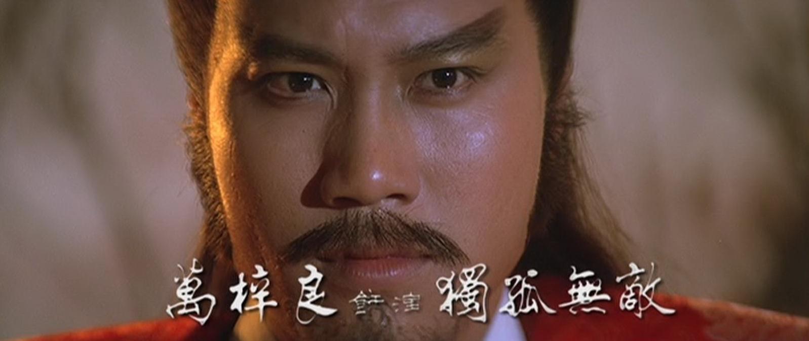 Meng Tzu-liang