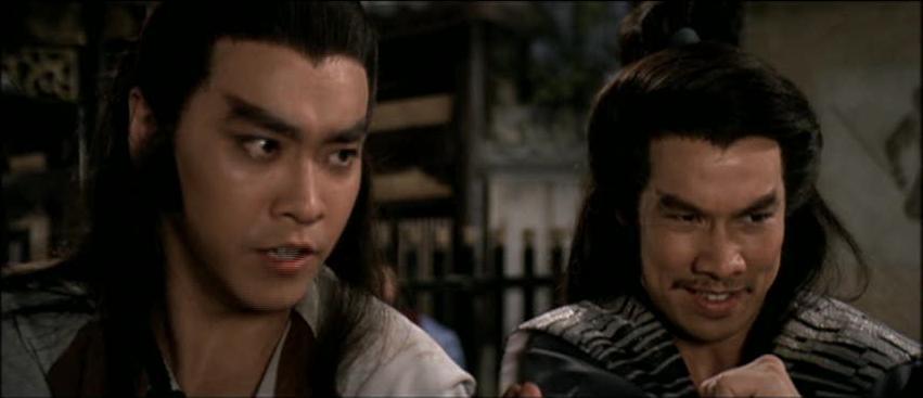 Erh Tung-sheng Pai Piao