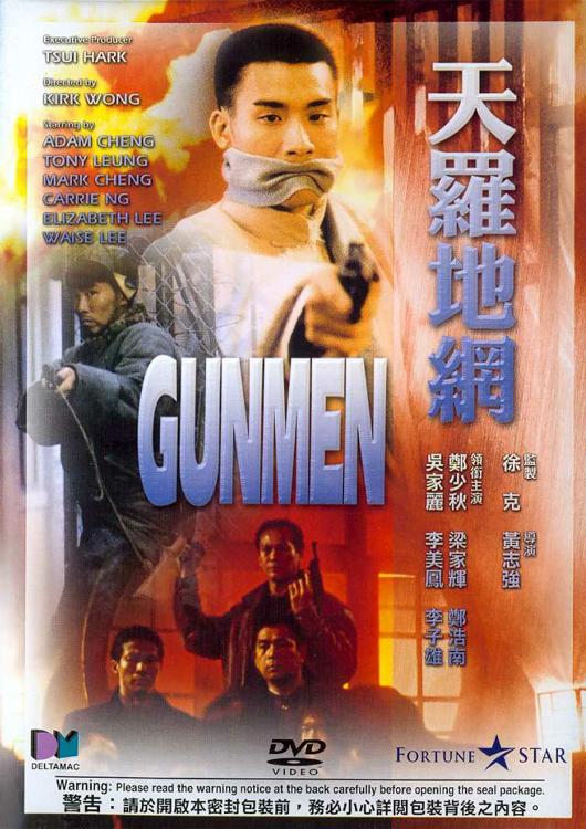 Thiên La Địa Võng (1988) Gunmen+1988-1-b