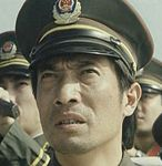 (section chief Zhou)<br>Red Fists (1991)