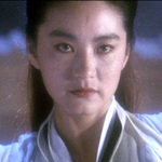 Brigitte Lin Ching-Hsia<br>Royal Tramp II