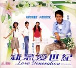 Universe vcd cover