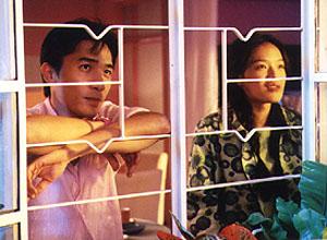 Gorgeous+1999-2-b.jpg
