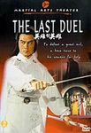 Tai Seng DVD Cover