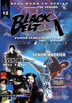 Ground Zero's Black Belt Theater Vol. 12 DVD Cover<BR>