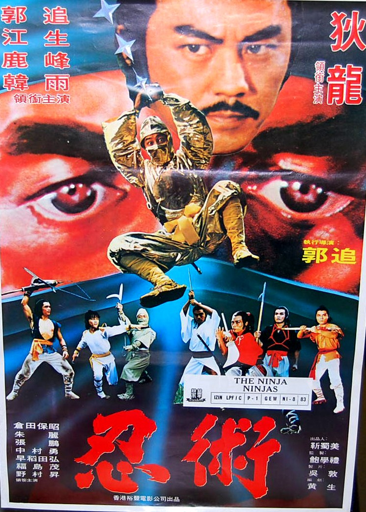 ninja in the deadly trap 1981