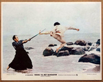 Spanish lobby card; Ma Chi (left) and Lung Fei