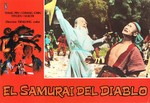 Spanish lobby card (most probably re-release)