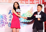 Yang Mi and Li Kuo Hsing