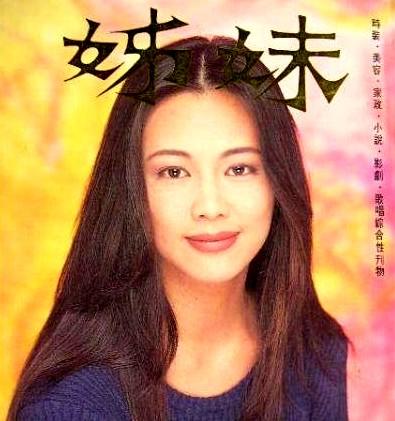 Linda Wong Hing-Ping ♀: http://hkmdb.com/db/people/image_detail.mhtml?image_id=23802&id=10580&display_set=eng