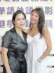 Ankie Lau with daughter Ankie Beilke