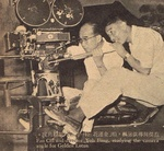 Director Griffin Yueh Feng and Cinematograhor Fan Jie