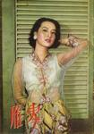 Lucilla Yu Ming in <i>A Lovely Heart</i> (1956)