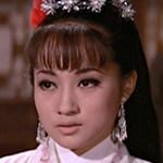 Chin Ping