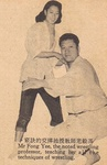 1957 with Soo Ching