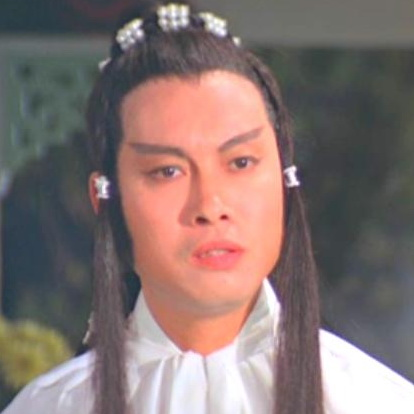 Yueh Hua