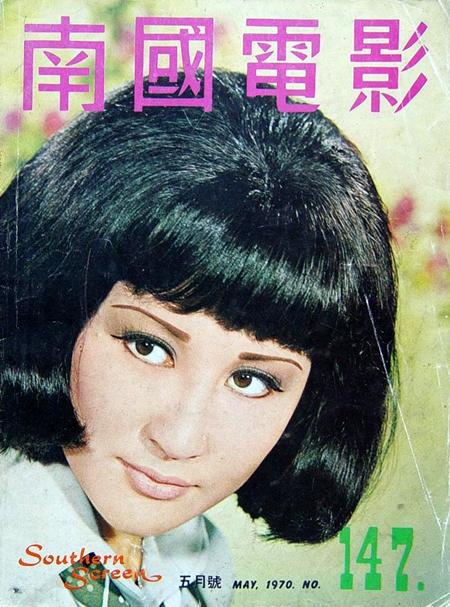 Betty Ting Pei net worth