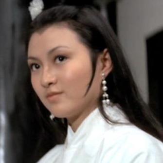 Shu Pei-pei