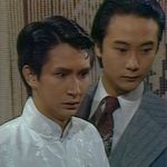 The Shell Game, TVB (1980)