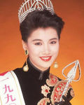 Miss Hong Kong, 1990